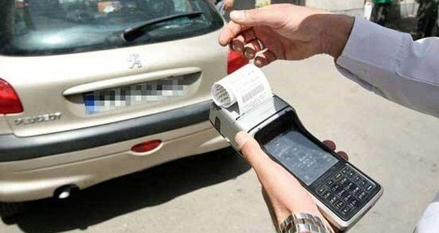 نرخ جریمه رانندگی