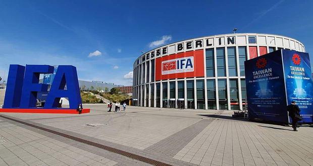 نمایشگاه ایفا 2020