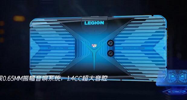 گوشی لنوو لژیون - Lenovo Legion