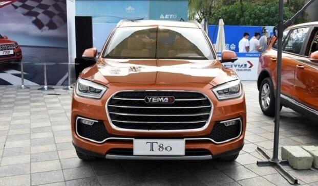 یما تی 80 - Yema T80