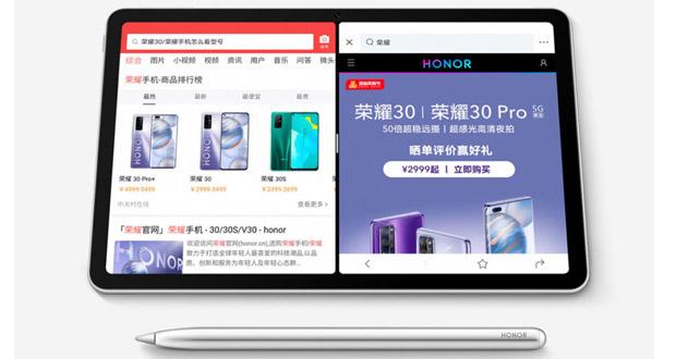 تبلت آنر وی 6 - Honor V6