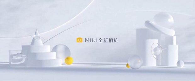 نسخه جهانی MIUI 12