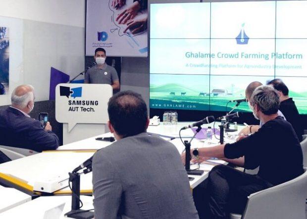 شتابدهی مرکز فناوری سامسونگ