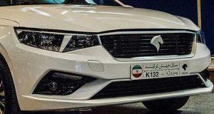 ایران خودرو K132