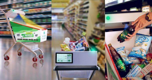 سبد خرید هوشمند ایرانی KAST