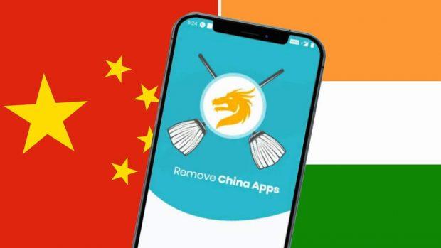 اپلیکیشن ضد چینی