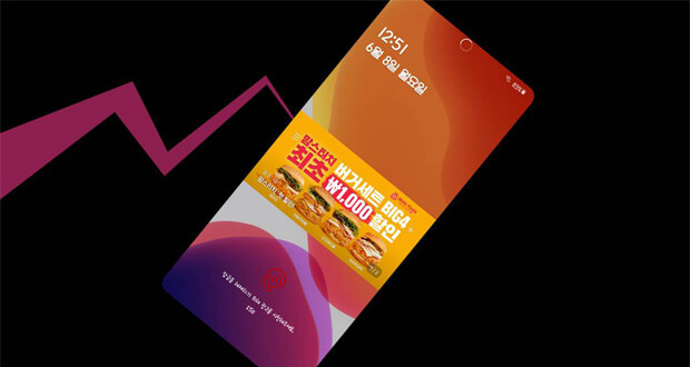 تبلیغات لاک اسکرین گوشی های سامسونگ