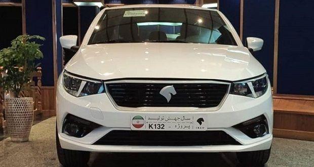 قیمت ایران خودرو K132
