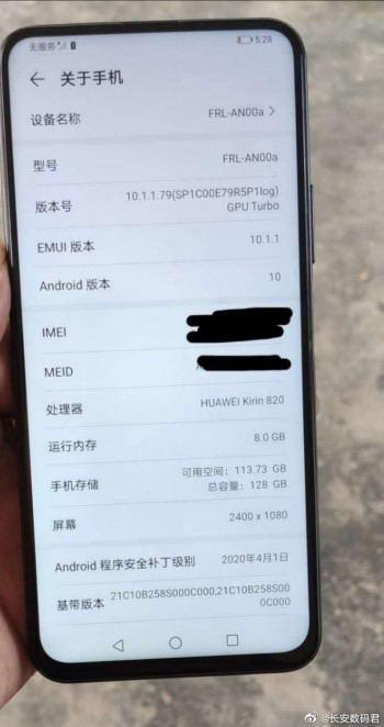 مشخصات Huawei Enjoy 20