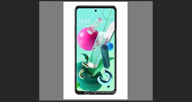 گوشی LG Q92 5G
