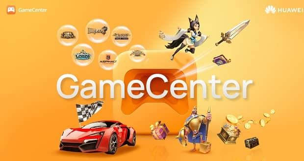 هواوی Game Center