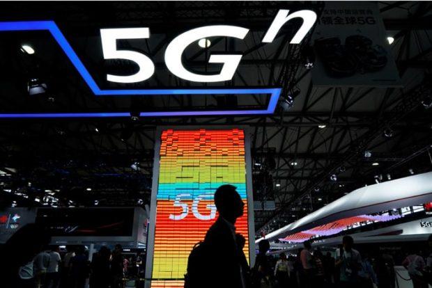 سرعت دانلود 5G