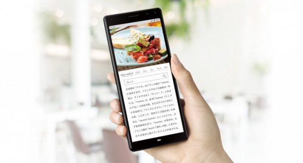 سونی اکسپریا 8 لایت / Sony Xperia 8 Lite