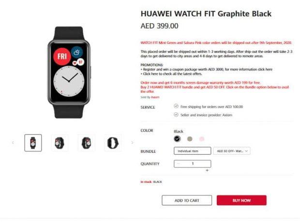 قیمت ساعت هوشمند هواوی واچ فیت