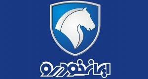 درآمد ایران خودرو