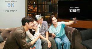 فیلم سینمایی 8K سامسونگ