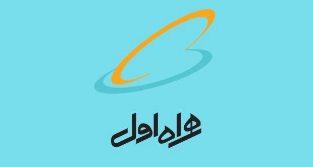 اینترنت روستای بلوکات