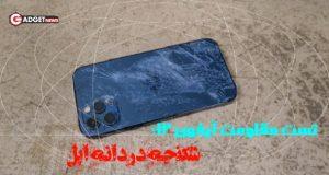 مقاومت آیفون 12 - iPhone 12