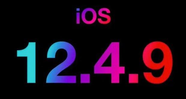 آپدیت iOS 12.4.9