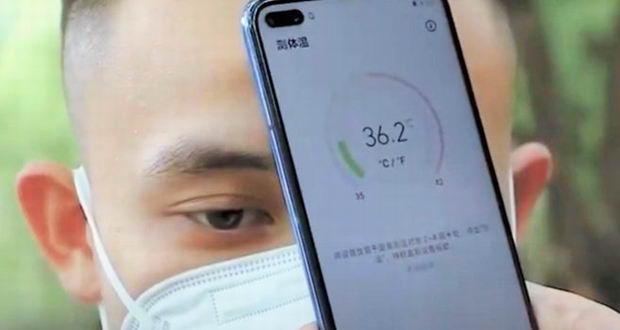 فناوری سنجش حرارت با گوشی موبایل
