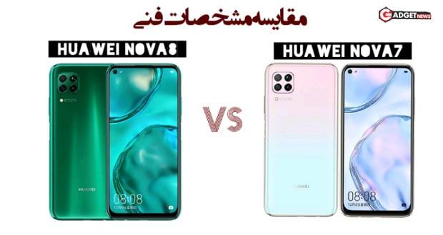 هواوی نوا 8 - Nova 8 در مقابل گوشی هواوی نوا 7