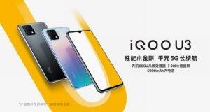 گوشی Vivo iQOO U3
