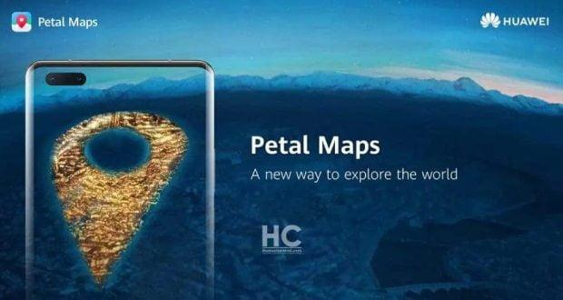اپلیکیشن Petal Maps هواوی