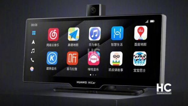 نمایشگر هوشمند مخصوص خودرو