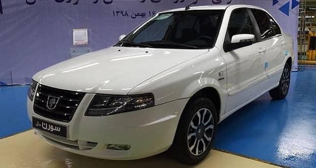 شرایط فروش فوق العاده ایران خودرو