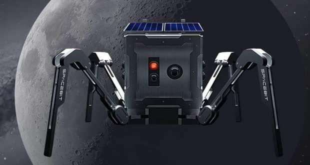 شرکت بریتانیایی اسپیس بیت یک کاوشگر عنکبوتی را به ماه میفرستد + ویدیو