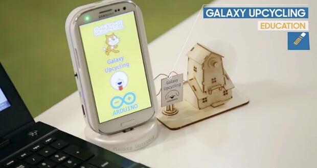 قابلیت Galaxy Upcycling گوشی های گلکسی