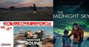 بهترین فیلم های دی ماه