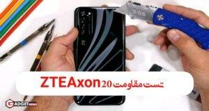 زد تی ای اکسون 20 - Axon 20