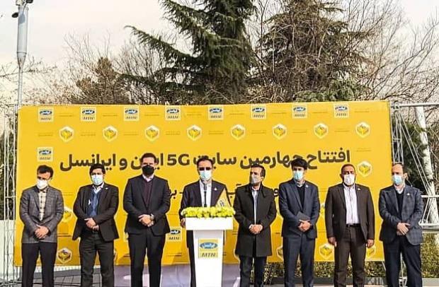 سایت 5G ایران