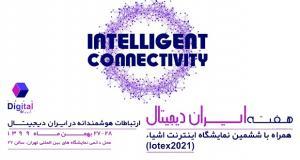 هفته ایران دیجیتال