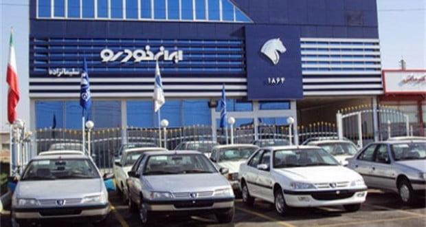 ورشکستگی ایران خودرو