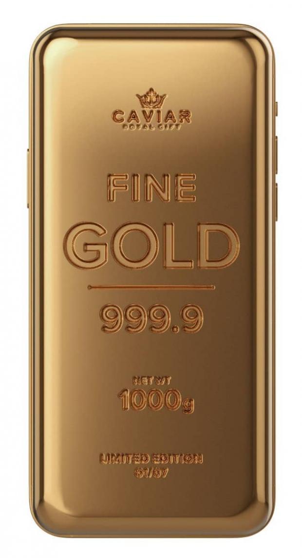 آیفون 12 پرو با یک کیلوگرم طلا و گلکسی اس 21 اولترا با یک کیلوگرم طلا