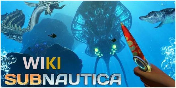 بازی Subnautica