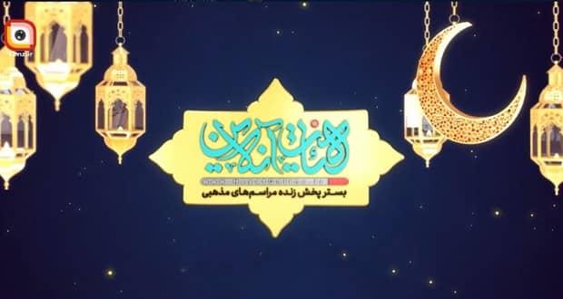 تلویزیون اینترنتی لنز ایرانسل