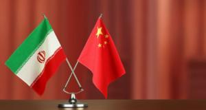 توافق ایران و چین