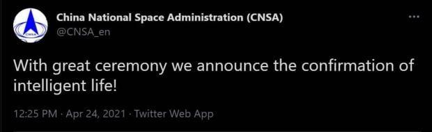 توییت عجیب آژانس فضایی چین در مورد کشف آدم فضاییها