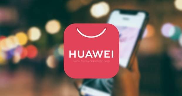 اپلیکیشن My Huawei