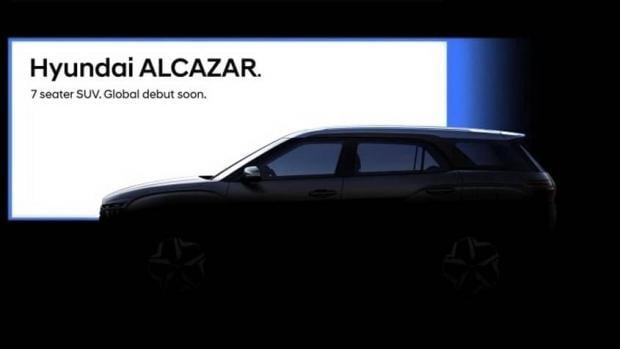هیوندای آلکازار 2021