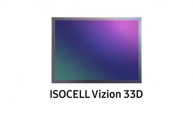 حسگر ToF سامسونگ Vision 33D