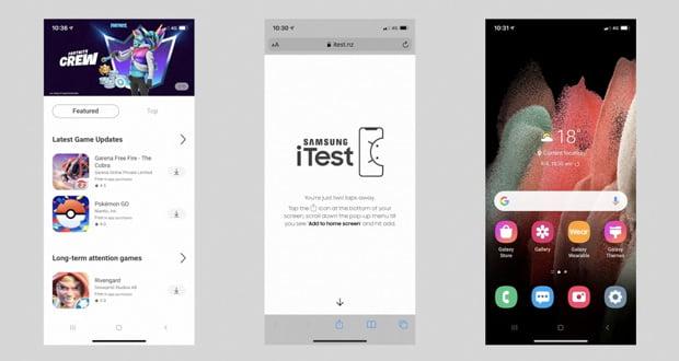 اپلیکیشن Samsung iTest