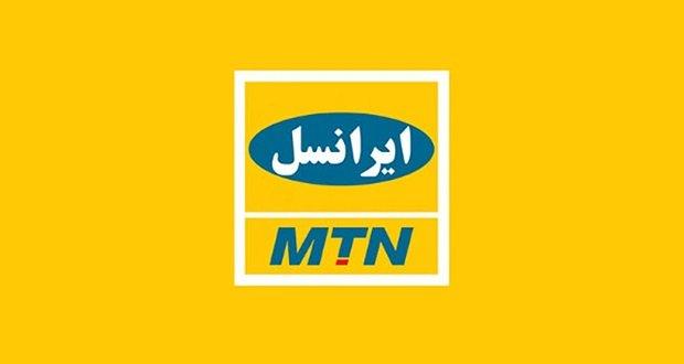 شبکه ایرانسل