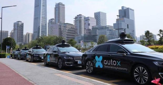 خودروهای شرکت AutoX