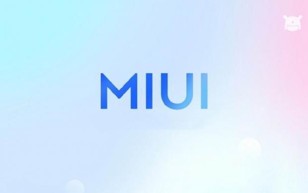 انتشار MIUI 13
