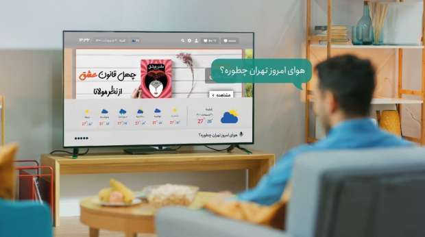 تلویزیون های هوشمند اسنوا