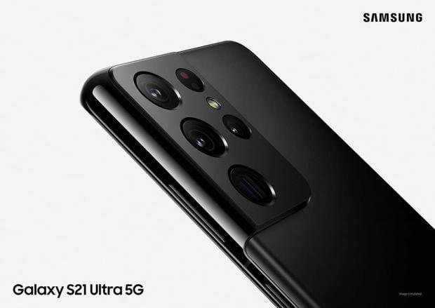 گلکسی S21 Ultra 5G